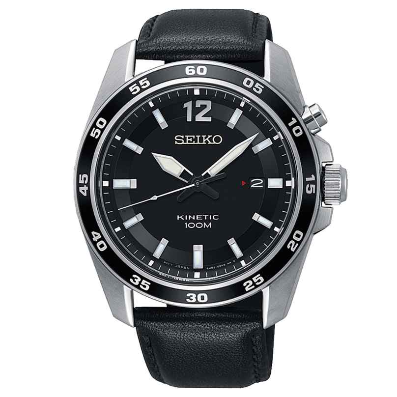 Seiko SKA789P1 Kinetic Herrenuhr 4954628225535