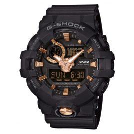 Casio GA-710B-1A4ER G-Shock AnaDigi Men's Watch