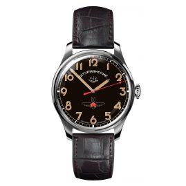Sturmanskie 2609-3707129 Retro Gagarin Handaufzug Herrenuhr